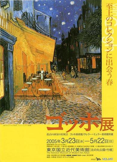 夜のカフェテラス1000.jpg