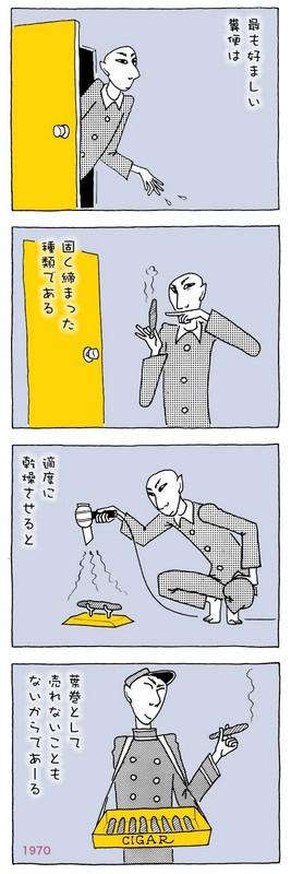 スカトロ.jpg