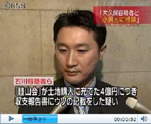 石川議員1.jpg